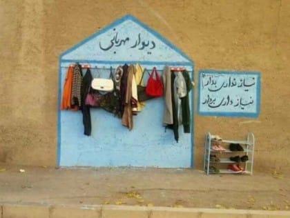 muri-gentilezza-iran-abiti-usati-aiutare-poveri (2)