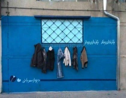 muri-gentilezza-iran-abiti-usati-aiutare-poveri (3)