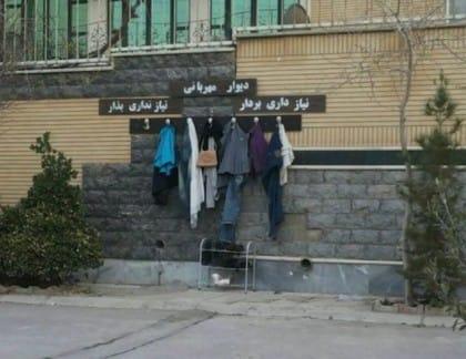 muri-gentilezza-iran-abiti-usati-aiutare-poveri (4)
